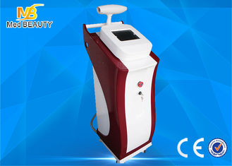চীন Laser Medical Clinical Use Q Switch Nd Yag Laser Tatoo Removal Equipment সরবরাহকারী