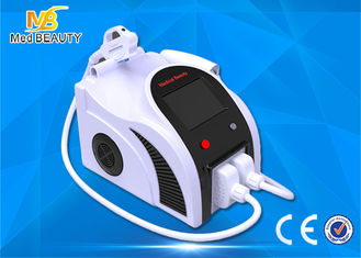 চীন White Portable 2 In 1 Ipl Shr Nd Yag Laser Tattoo Removal Equipment সরবরাহকারী