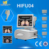 চীন New High Intensity Focused ultrasound HIFU, HIFU Machine কারখানা