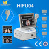 চীন Portable High Intensity Focused Ultrasound কারখানা